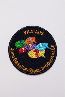 Vilniaus Jono Basanavičiaus progimnazijos emblema