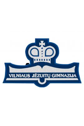 Vilniaus jėzuitų gimnazijos emblema